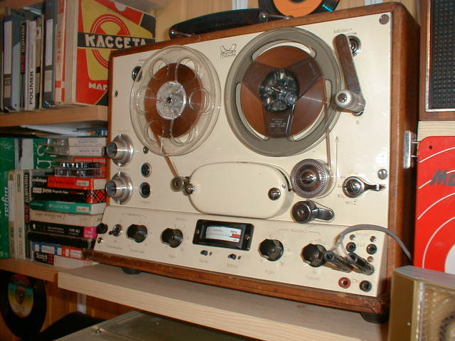 Open-Reel Tape Museum